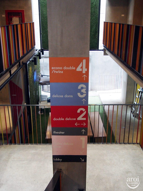 Lub d Bangkok Siam Square - Directory