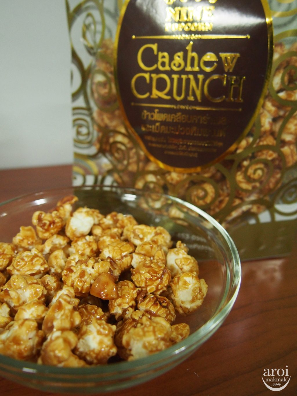 ninepopcorn-cashewcrunch