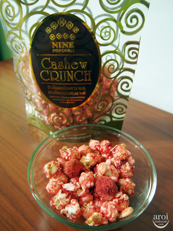 ninepopcorn-cherryberry