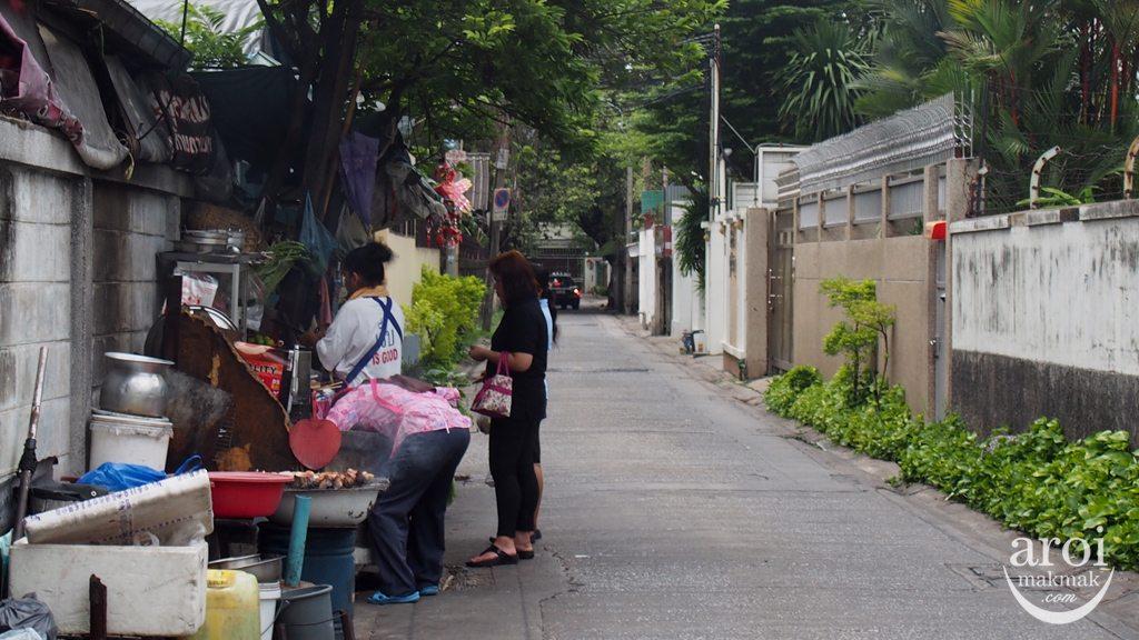 Pad Thai Sala Daeng - Direction / How To Go