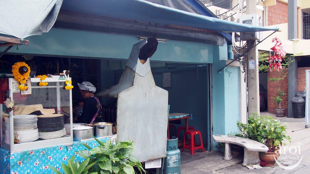 Pad Thai Sala Daeng - Facade