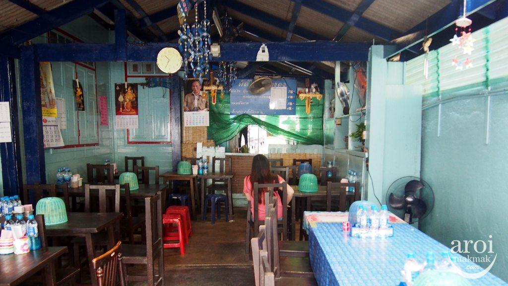 Pad Thai Sala Daeng - Interior