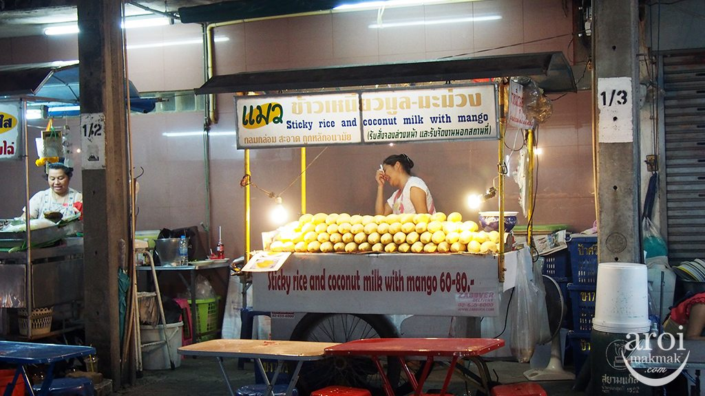 Sukhumvit 38 Mango Sticky Rice