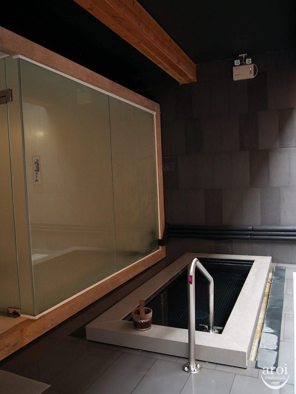 Yunomori Onsen Spa - Cold Bath