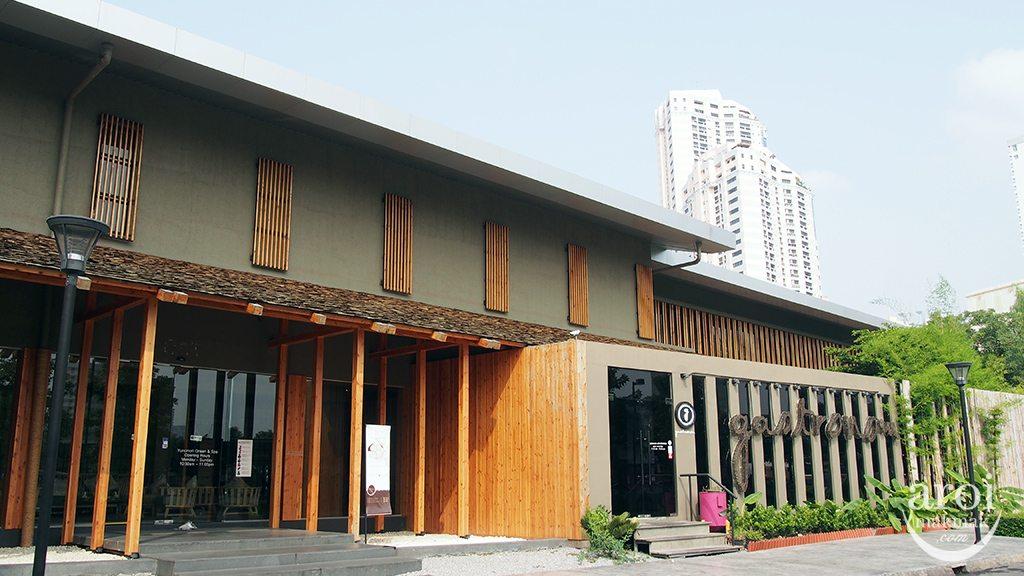 Yunomori Onsen Spa - Facade
