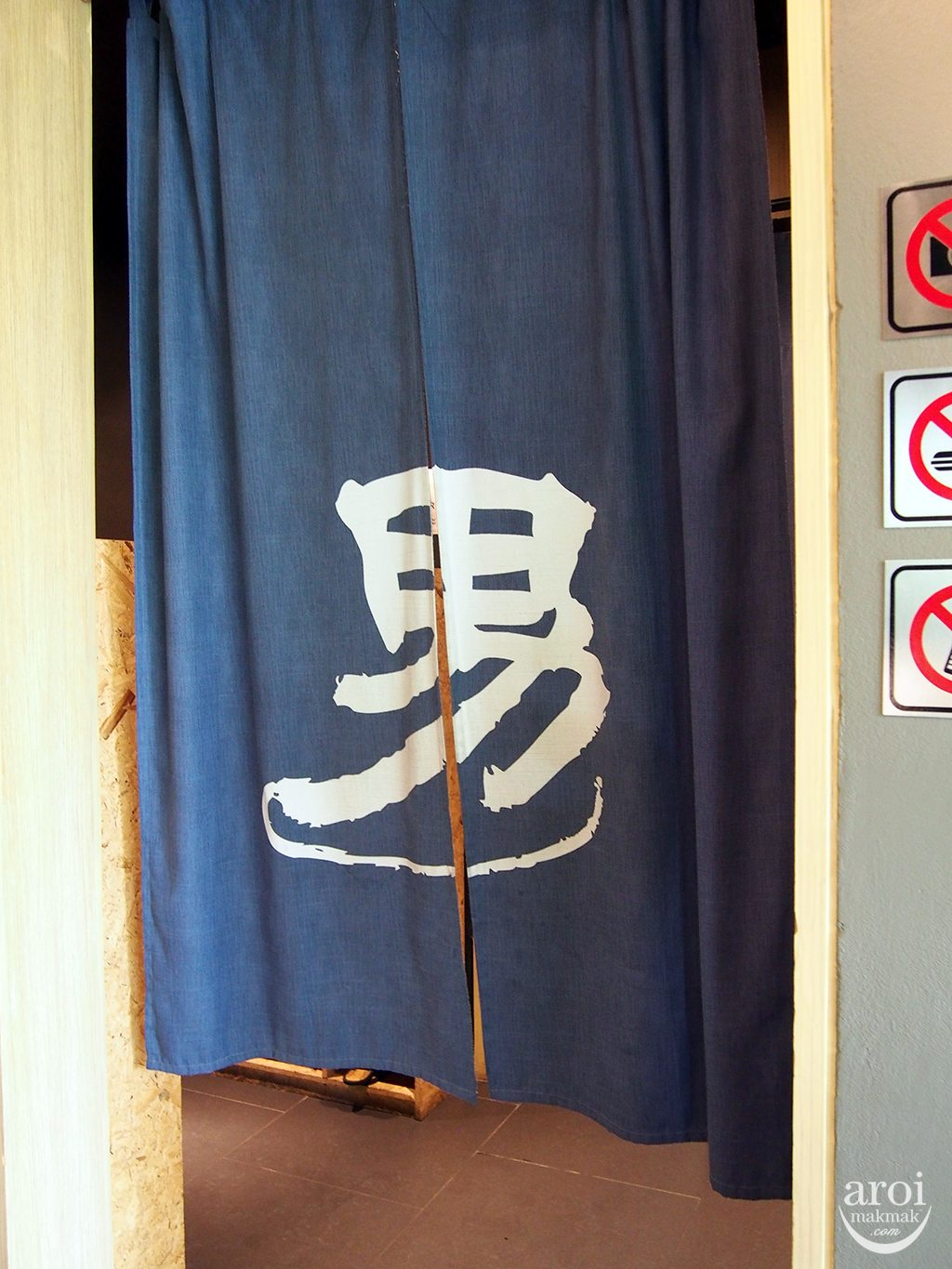 Yunomori Onsen Spa - Male Section