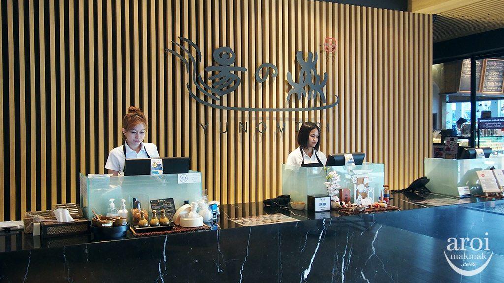 Yunomori Onsen Spa - Reception