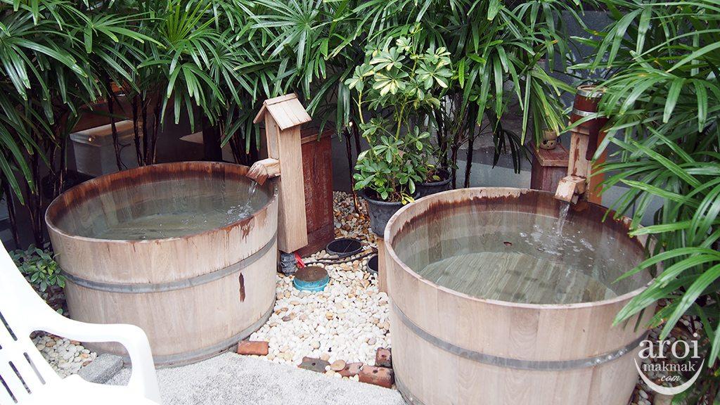 Yunomori Onsen Spa - Teak Bath