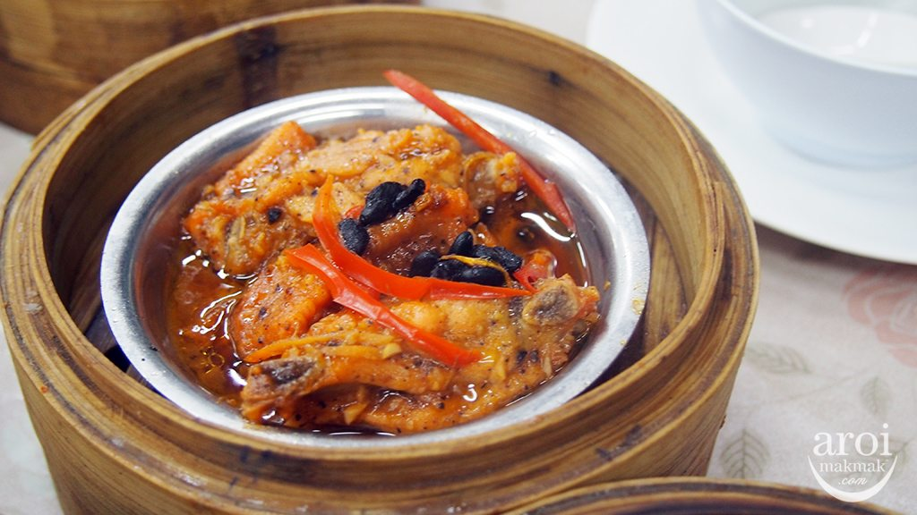 Aroi Dim Sum - Spicy Chicken