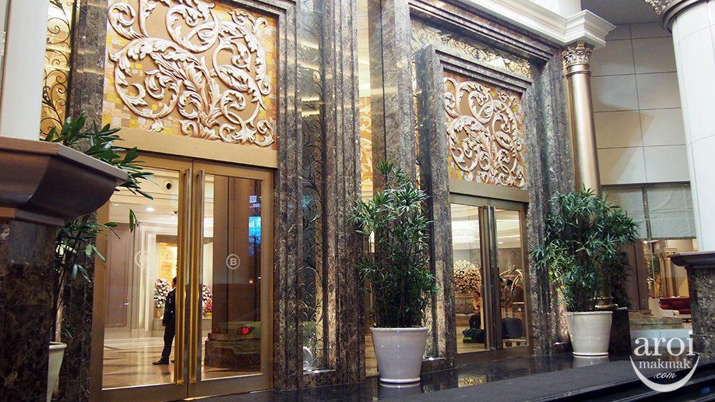 The Berkeley Hotel Pratunam - Entrance