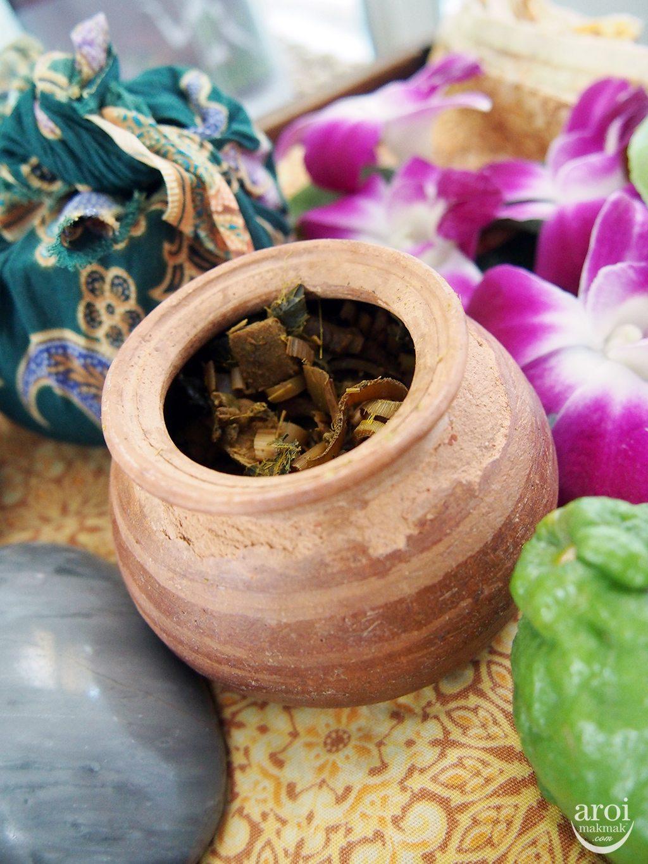 Leyana Spa - Herb Pot