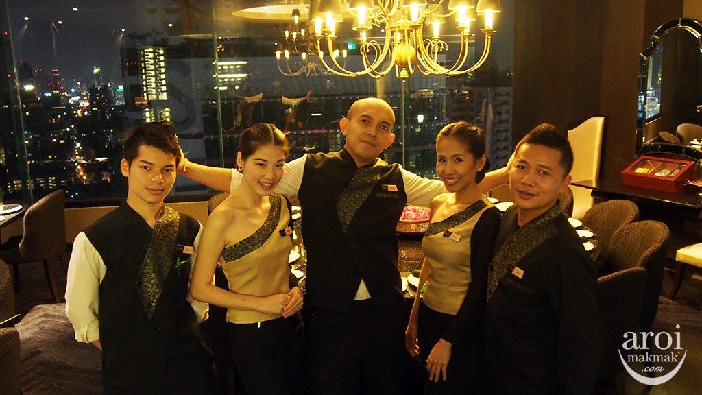 maya - Staff