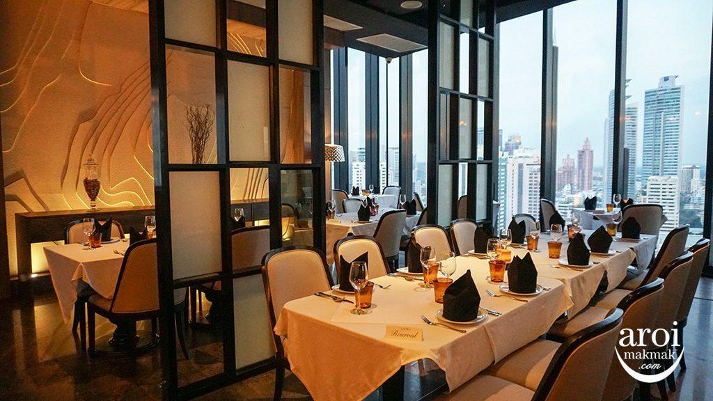 mediniirestaurant-interior