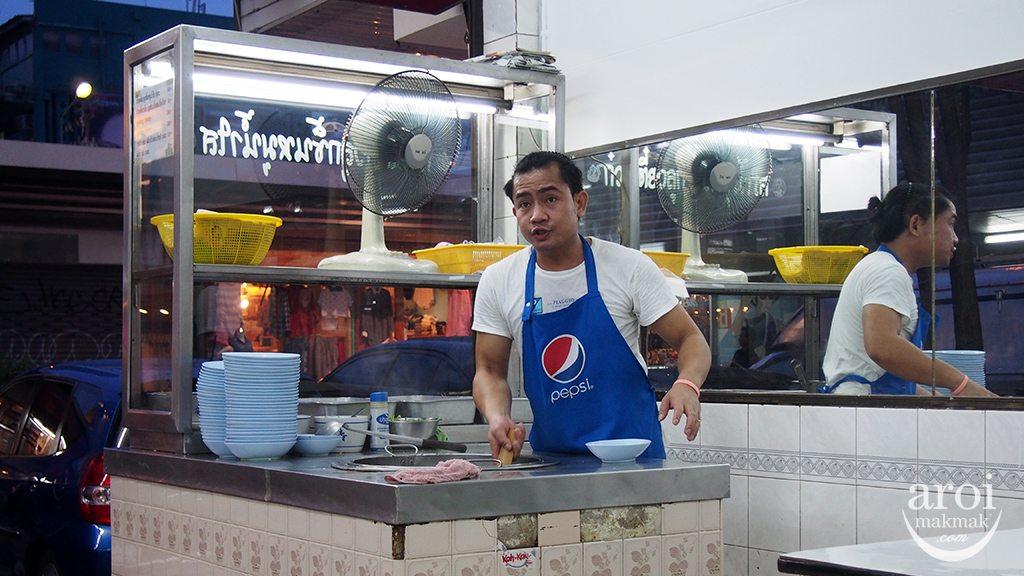 Rod Dee Dej - Kitchen