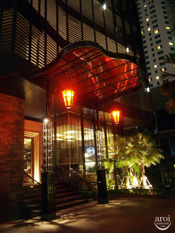 The Continent Hotel - Facade