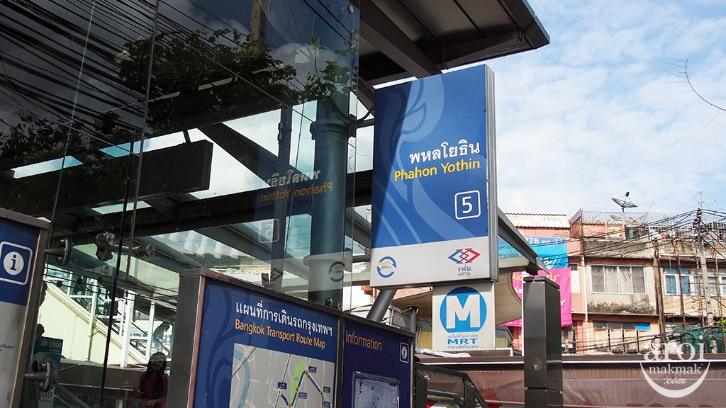 Union Mall - MRT Phahon Yothin