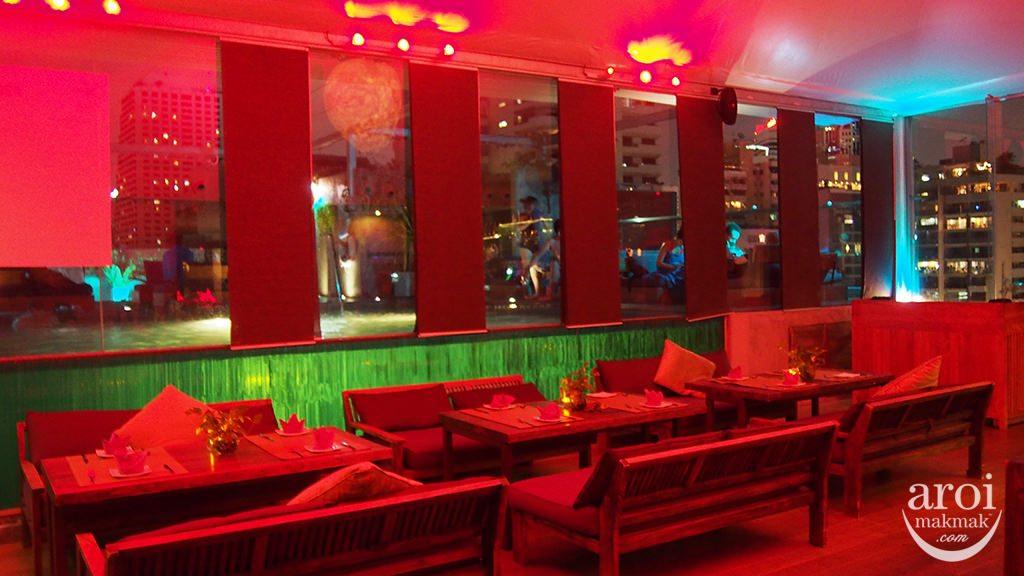 Leapfrog Bar & Grill - Interior