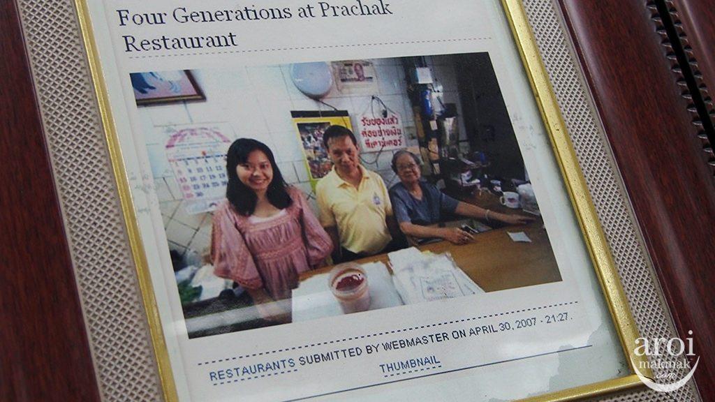 Prachak - Four Generations