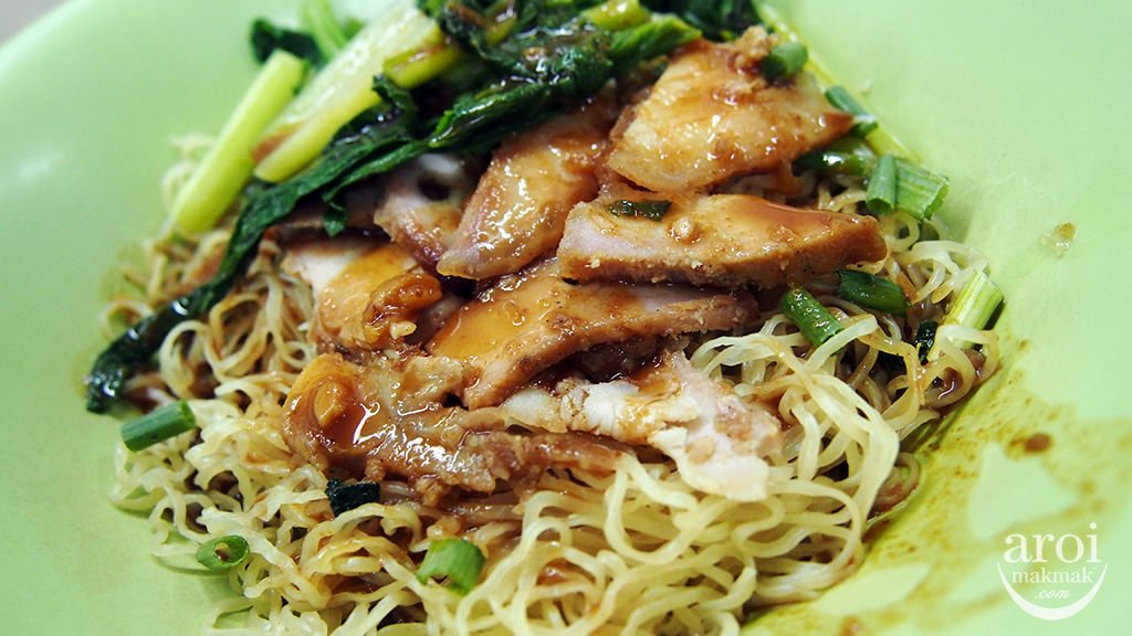 Prachak - Roasted Duck Noodle