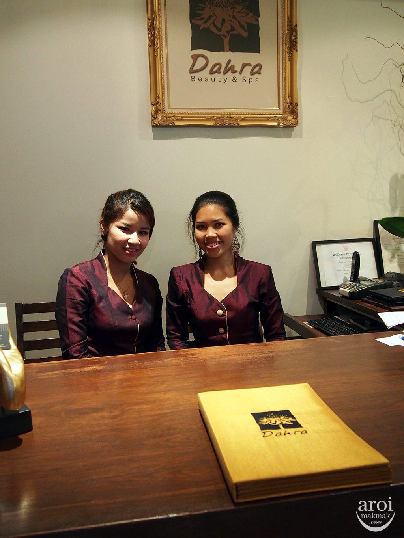 dahraspa-staff