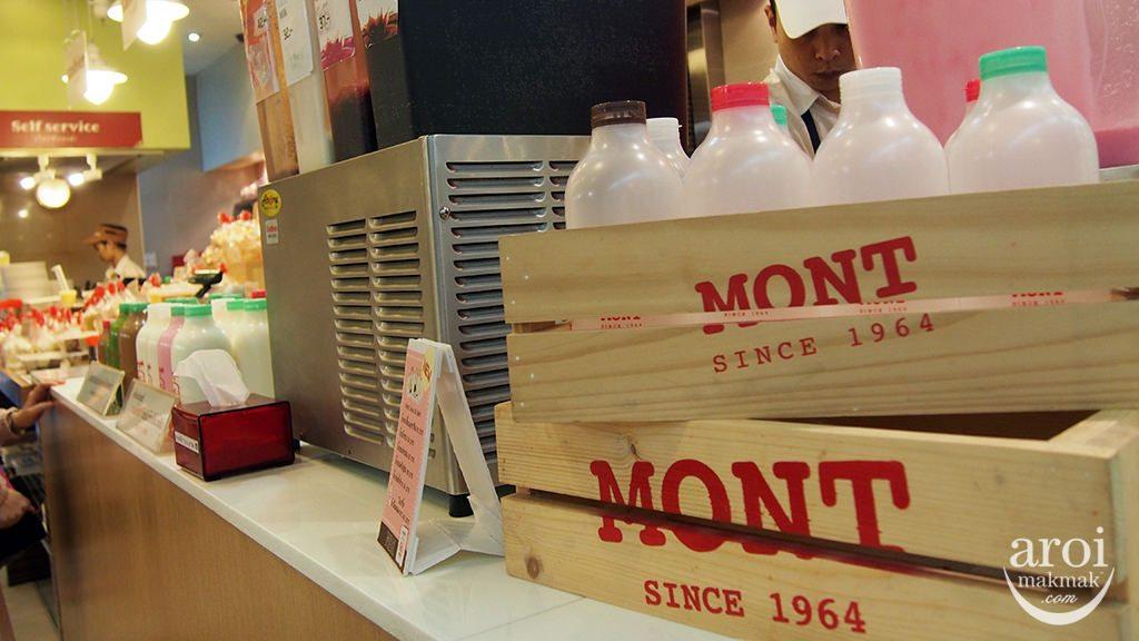 montnomsod-milk