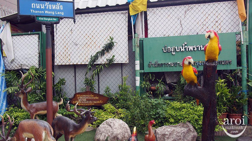 wanglangmarket-sign