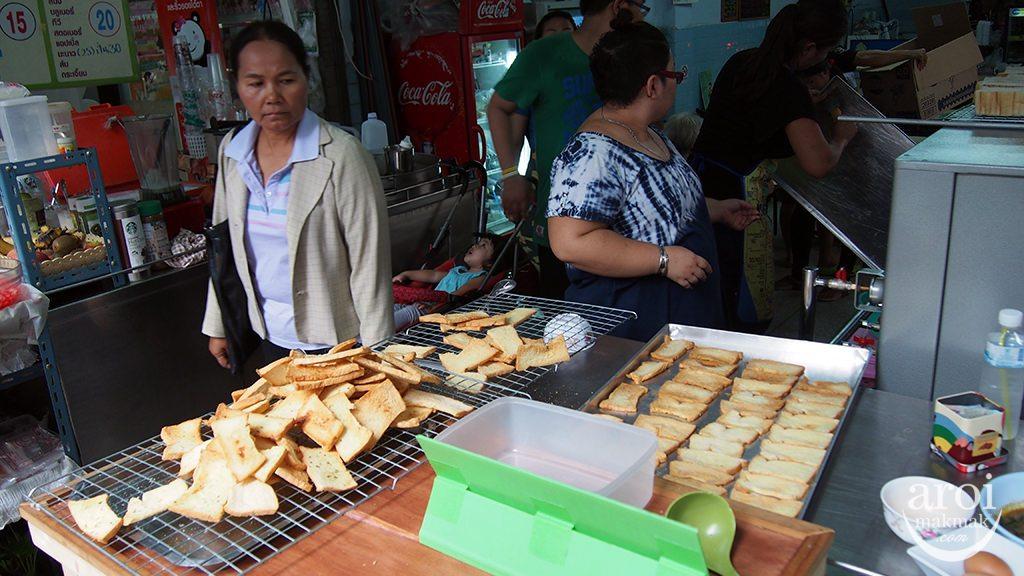wanglangmarket-toast