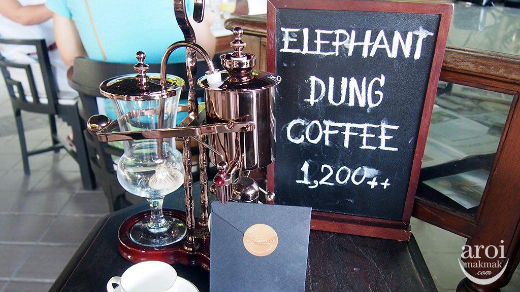 thesiamhotel-elephantdungcoffee