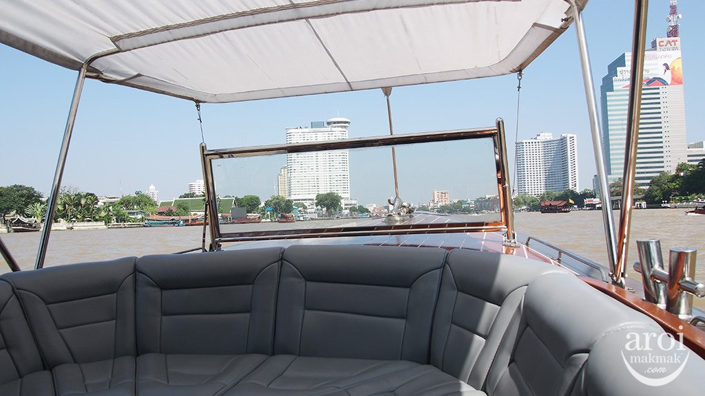 thesiamhotel-limousineferry3