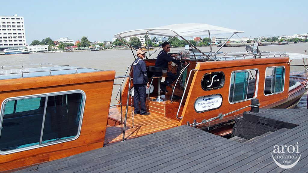 thesiamhotel-limousineferry4