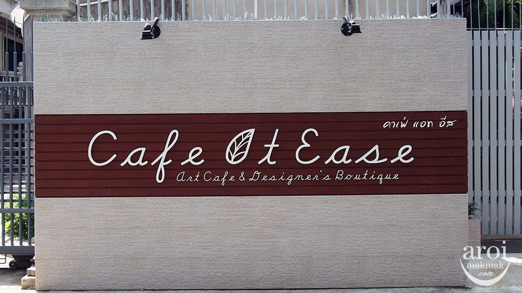 cafeatease-facade