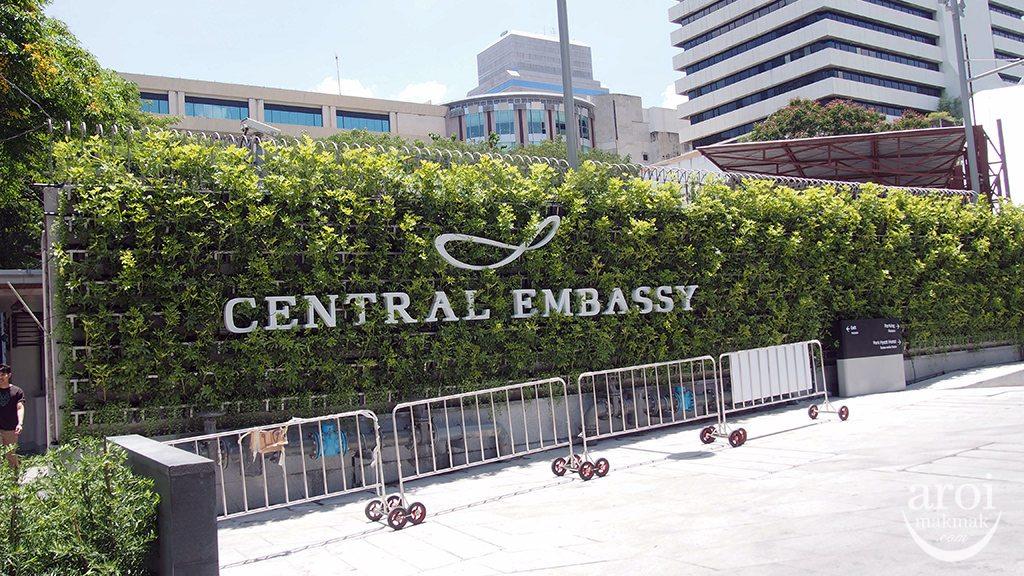 centralembassy-carentrance