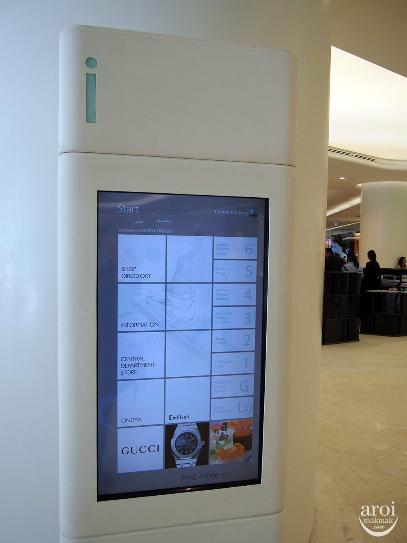 centralembassy-directory