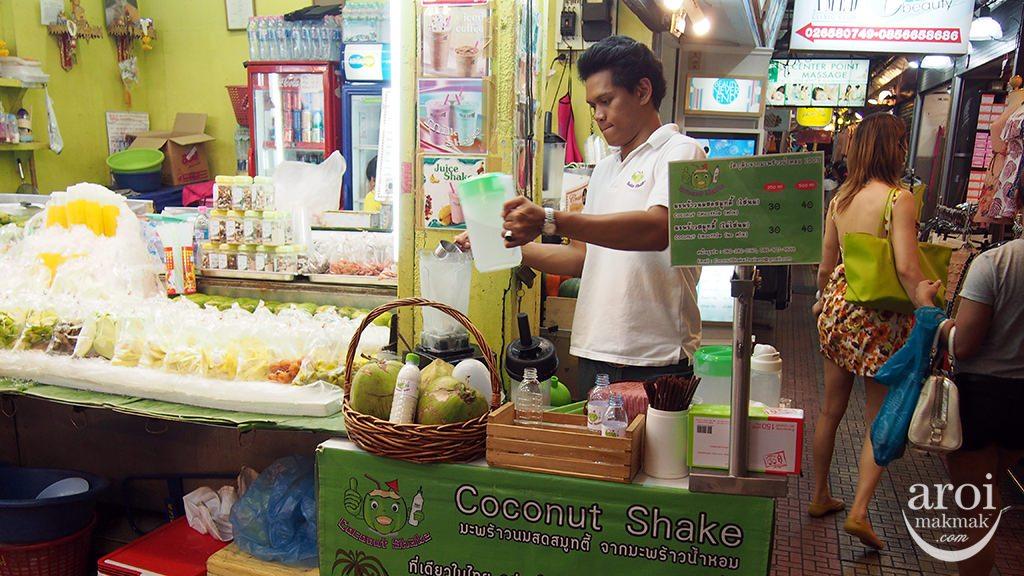 coconutshakethailand-stall1