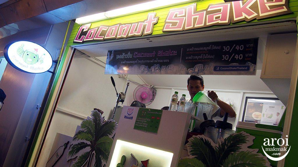 coconutshakethailand-stall3