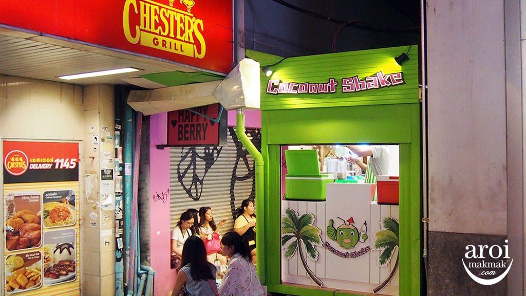 coconutshakethailand-stall6