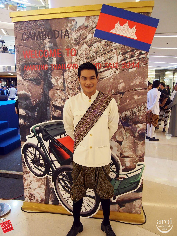 agts2014-cambodia