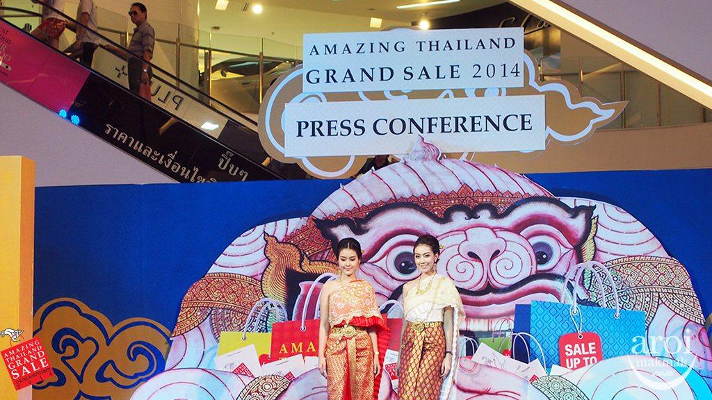 agts2014-fashionshow1