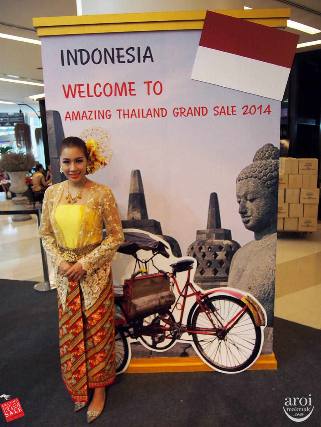 agts2014-indonesia