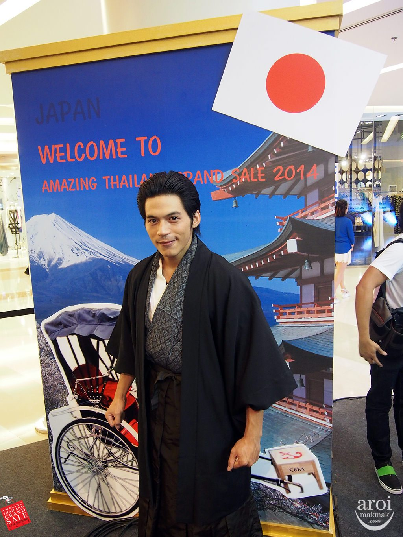 agts2014-japan
