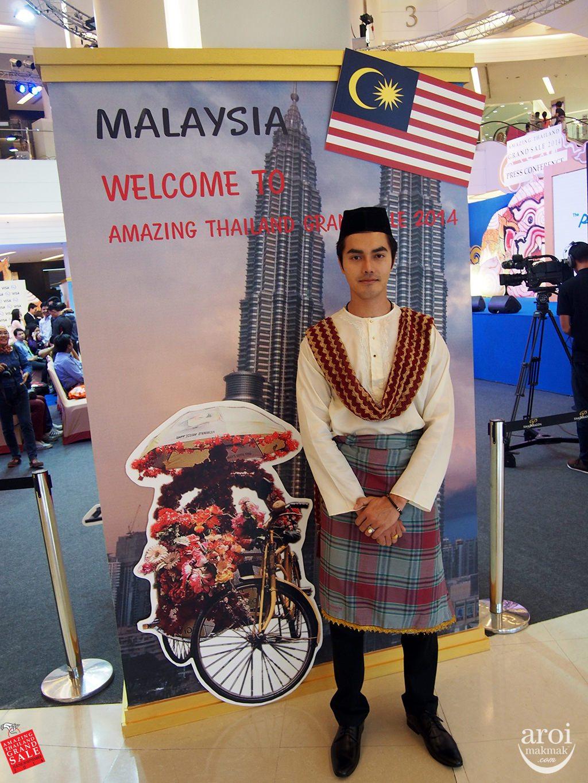 agts2014-malaysia