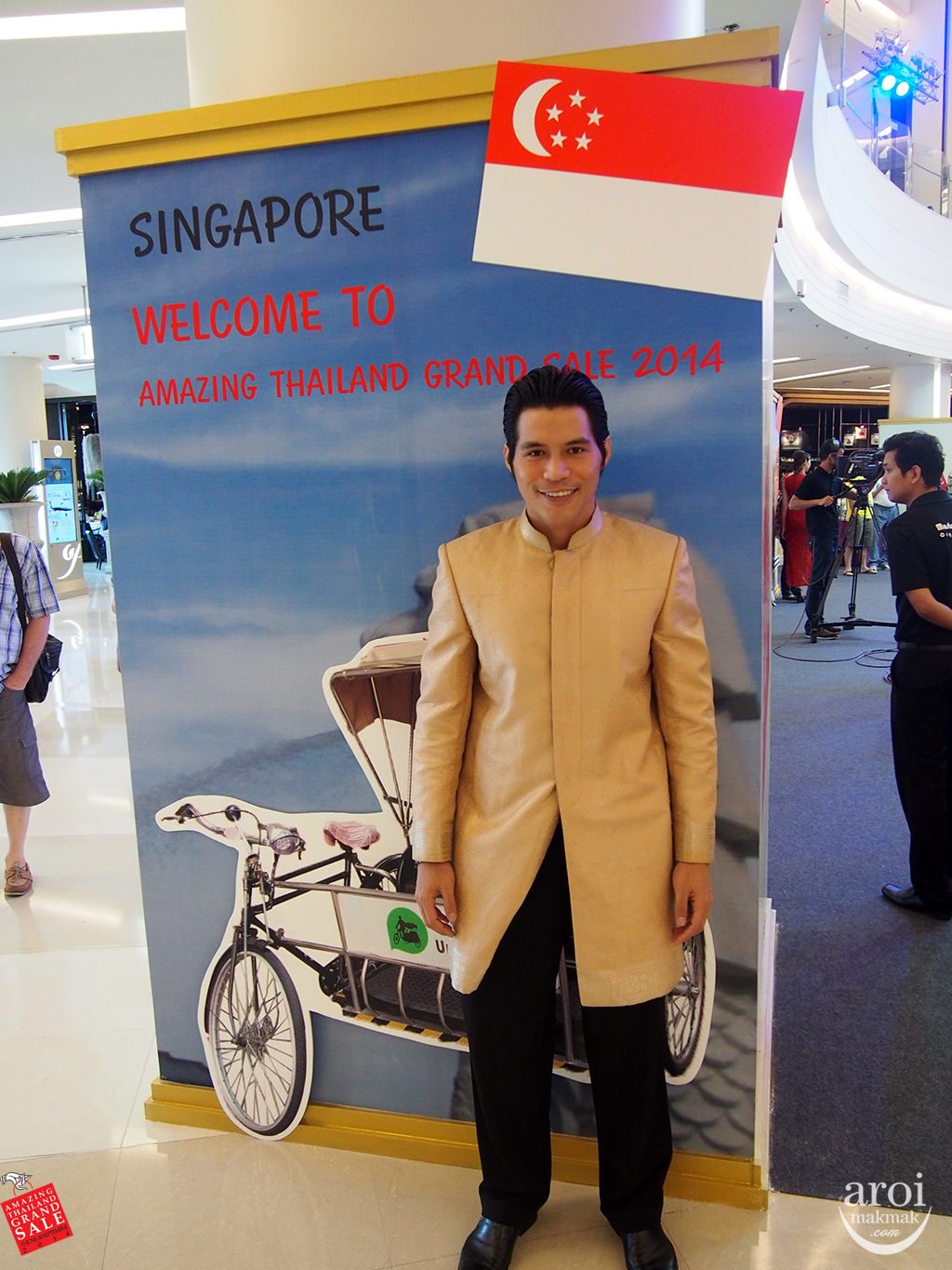agts2014-singapore