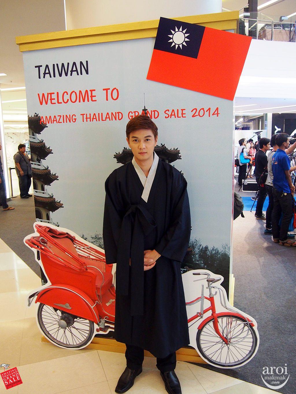 agts2014-taiwan