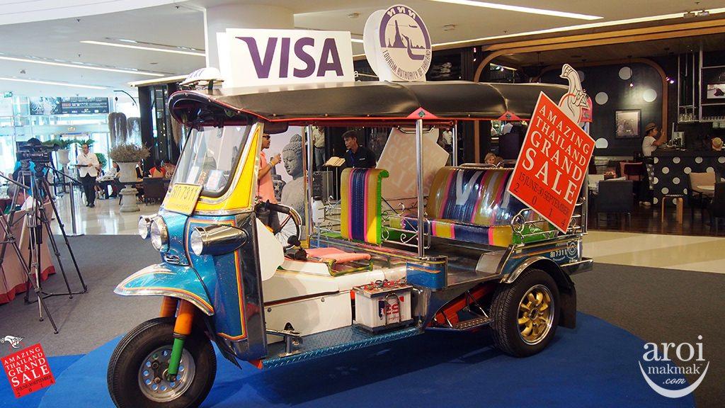 agts2014-tuktuk