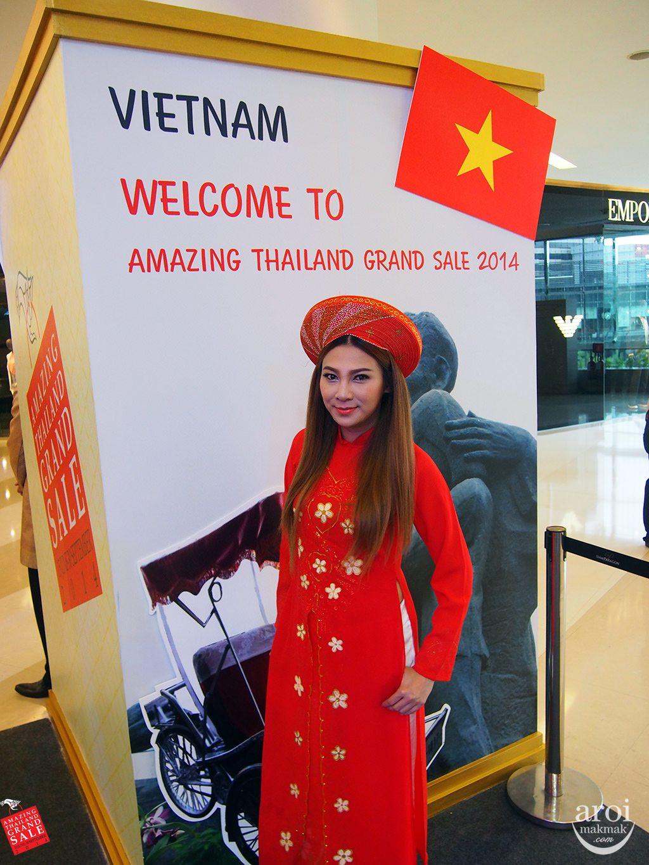 agts2014-vietnam