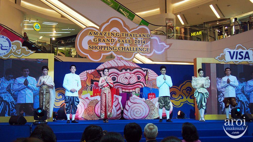 agts2014-shoppingchallenge1