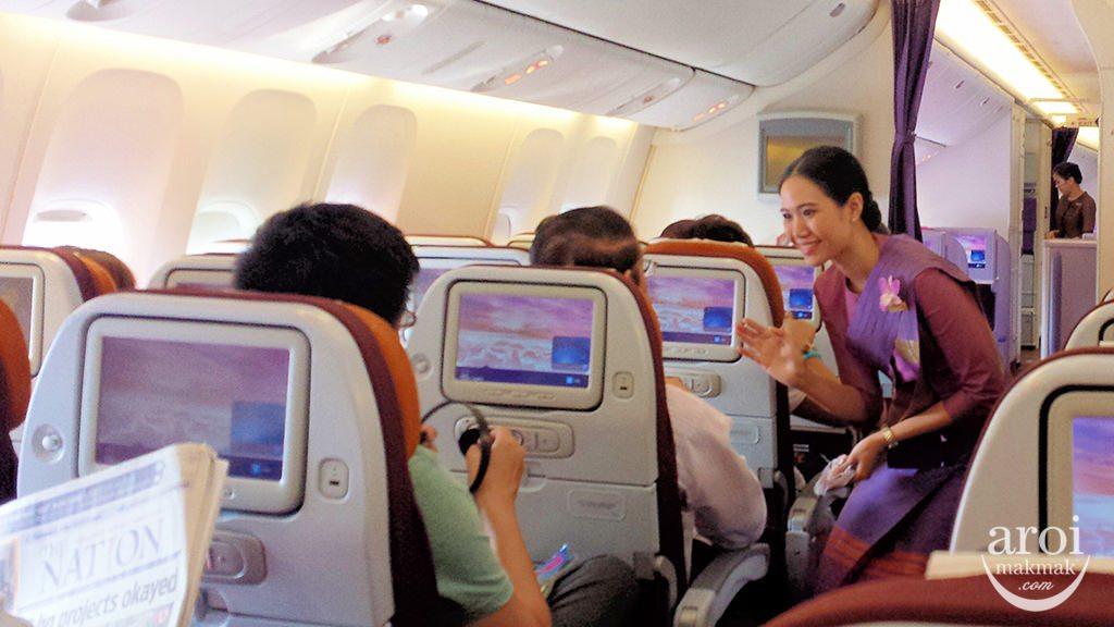 agts2014-thaiairways