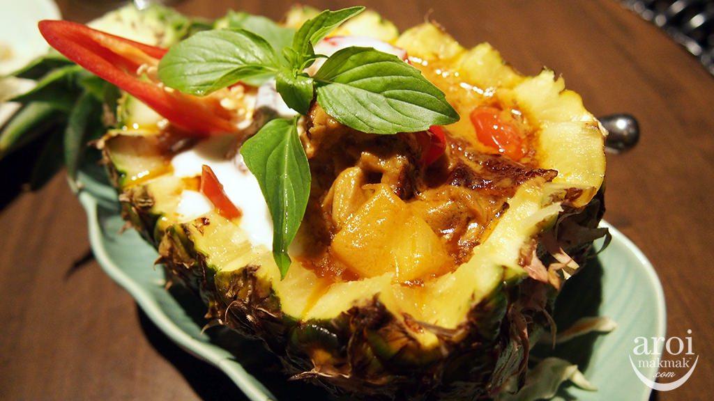 mangotree-redcurryduck2