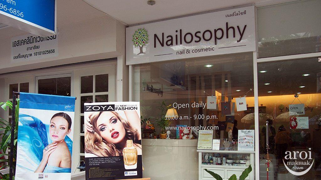 nailosophy-nailosophy2