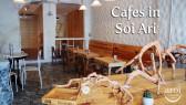 http://aroimakmak.com/wp-content/uploads/2014/08/cafesinsoiari.jpg